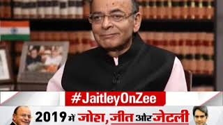 All the dynasty-based parties were demolished in the last Lok Sabha election: FM Arun Jaitley - ZEENEWS