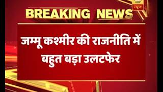 J&K: Congress, PDP, NC alliance stakes claim to form government - ABPNEWSTV