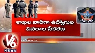 Union Ministry Speeding Up the Process of Police Battalion Share for T and Seemandhra - V6NEWSTELUGU