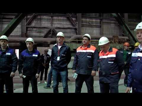 Конкурс профмастерства металлоинвест