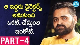 Director Praveen Sattaru Exclusive Interview - Part #4 || Talking Movies With iDream - IDREAMMOVIES
