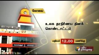 Today's Events in Chennai Tamil Nadu 17-10-2014 – Puthiya Thalaimurai tv Show