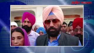 video : कबड्डी को हर एक स्कूल में किया जाएगा लागू - गुरमीत सिंह सोढ़ी