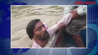 Video:गणपति विसर्जन करने आया युवक पश्चिमी यमुना नहर में डूबा