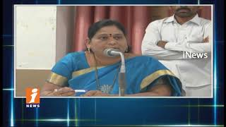Khammam District ZP Meeting | Discussion On Agriculture And Education | iNews - INEWS