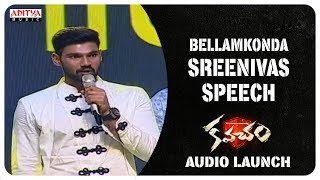 Bellamkonda Sreenivas Speech @ Kavacham Audio Launch || Kajal, Mehreen - ADITYAMUSIC