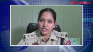 video : लुधियाना : महिला पुलिस कर्मचारियों को धमकी देने वाला एएसआई बर्खास्त
