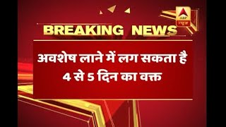 Trauma continues for family of 39 Indians as their remains doesn't arrive - ABPNEWSTV