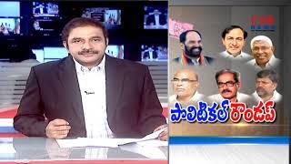 ఎన్నికల పై సింగూరు జలాల ప్రభావం..| Medak District Latest Political Updates | CVR News - CVRNEWSOFFICIAL