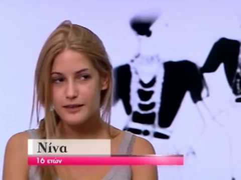 Greece's Next Top Model S1 / E3  ANT1 GR ( 02/11/2009 )
