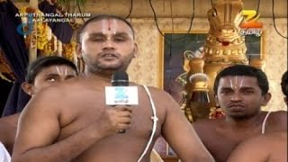 Arputham Tharum Alayangal 18-04-2015 – Zee Tamil Show Episode 117