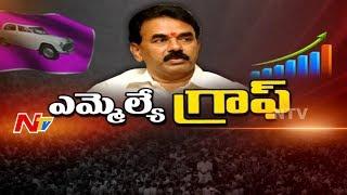 Kollapur MLA Jupally Krishna Rao    Special Ground Report    MLA Graph    NTV - NTVTELUGUHD