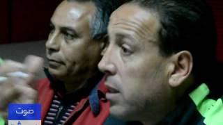 الأوسيكا تقدم المدرب الجزائري عز