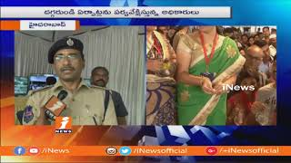 Security Set For Fish Medicine Distribution At Nampally | ACP Face To Face | iNews - INEWS