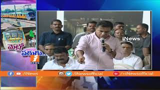 KTR Speech After Inaugurates Ameerpet to LB Nagar Metro Route | Hyd Metro Second Phase | iNews - INEWS