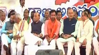 "BJP's ""Telangana Avirbhava Abhinandana Sabha"" Live From Nizam College Grounds - TV5NEWSCHANNEL"