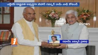 Vijay Sai Reddy Meets Governor Shri Ramnath Kovind Before Announce Presidential Candidate   iNews - INEWS