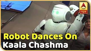 This robot dances on Kaala Chashma song of Katrina Kaif - ABPNEWSTV
