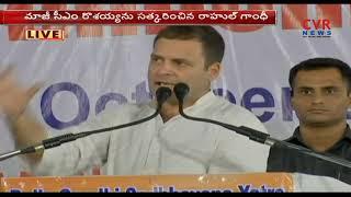 Rahul Gandhi Speech at Congress Public Meeting in Charminar | Hyderabad | CVR News - CVRNEWSOFFICIAL