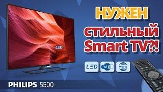 Обзор Android телевизоpа Philips 5500