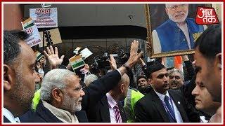 लंदन में मोदी के समर्थक, विरोधी आमने-सामने; कोई मोदी को नकारे, कोई लगाए जयकारे! - AAJTAKTV
