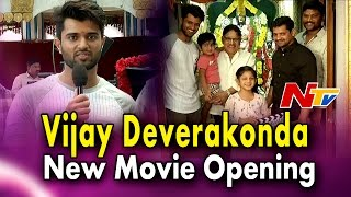 GA2 Production No4 Movie Opening || Vijay Devarakonda, Allu Aravind || NTV - NTVTELUGUHD