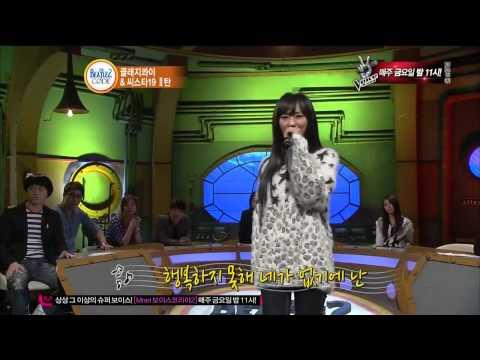 130304 Hyorin - 엇갈렸어 (by JYP feat. Yoon Mirae)