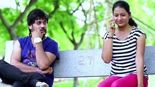 Deal - Telugu Short Film 2015 - YOUTUBE