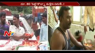 Tomato Price Rises in Rythu Bazar & Super Markets | NTV - NTVTELUGUHD