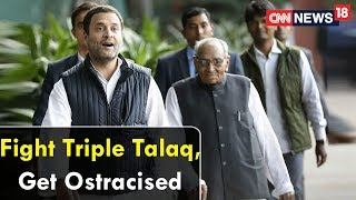#RaGaWomenBillDare: Fight Triple Talaq,Get Ostracised | Triple Talaq In Focus | CNN News18 - IBNLIVE