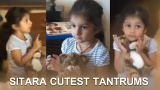 Sitara Cutest Tantrums | Throwback Video of Sitara | Mahesh Babu | TFPC - TFPC