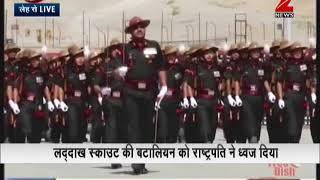 President Ram Nath Kovind presents National Flag to Ladakh's Scout Battalion - ZEENEWS