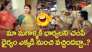 Pattukondi Choodam Comedy Scenes | Telugu Movie Comedy Scenes | NavvulaTV - NAVVULATV