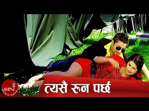 Tesai Runa Parchha ra By Ramji Khad n Muna Thapa Magar