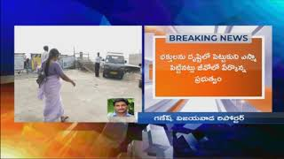 TDP Govt To Implement Esma Law At Indrakeeladri Temple In Vijayawada | iNews - INEWS