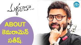Sumanth About Cameraman Sathish || #MalliRaava || Talking Movies With iDream - IDREAMMOVIES