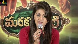 Nikki Galrani about Marakathamani | Latest Telugu Movies 2017 | Aadhi Pinisetty | Sri Balaji Video - SRIBALAJIMOVIES