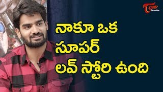 Karthikeya Explain About His Real Life Love Story | Karthikeya Exclusive Interview | TeluguOne - TELUGUONE