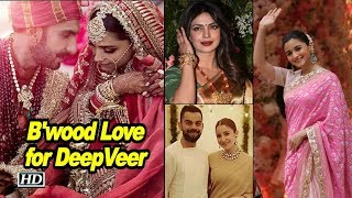 Bollywood wishes DeepVeer Happiness Forever - IANSINDIA