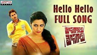 Hello Hello Full Song II Mosagaallaku Mosagaadu Songs II Sudheer Babu,Nandini - ADITYAMUSIC