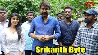 Srikanth Byte about Anaganaga Oka Oorilo Movie || Shankar, Rajini - TELUGUONE