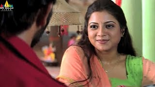 Kaasi Movie Scenes | JD Chakravarthy Cheats Keerthy Chawla | Telugu Movie Scenes | Sri Balaji Video - SRIBALAJIMOVIES