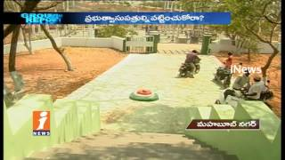 Patients Suffer With Lak Of Facilities In Health Trining Center |Mahbubnagar |Ground Report | iNews - INEWS