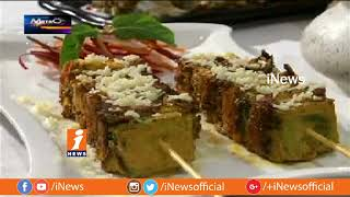 City Restaurants Introduced Special Dishes In Hyderabad | Metro Colours | iNews - INEWS