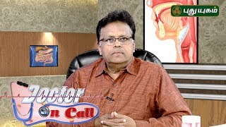 Doctor On Call 18-07-2017 Puthu Yugam tv Show