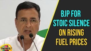 Randeep Singh Slams out at BJP for Stoic Silence on Rising Fuel Prices, Rafale Deal | Mango News - MANGONEWS