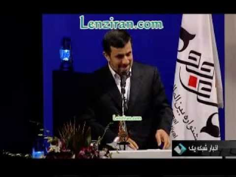 Ahmadinejad and Khamenei secretary read their poems for participants in Persian poetry  festival