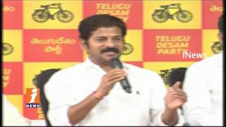 TDP MLA Revanth Reddy Comments On TRS Govt Over Muslim And Minority Reservations  | iNews - INEWS