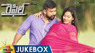 RIFLE Telugu Movie Songs Jukebox | 2019 Latest Telugu Movie Songs | Bhanuchandar | Kiran - MANGOMUSIC