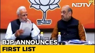 Gujarat Election 2017: BJP Releases First List Of 70 Candidates - NDTV